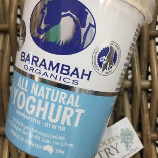 Yoghurt natural 500gm organic